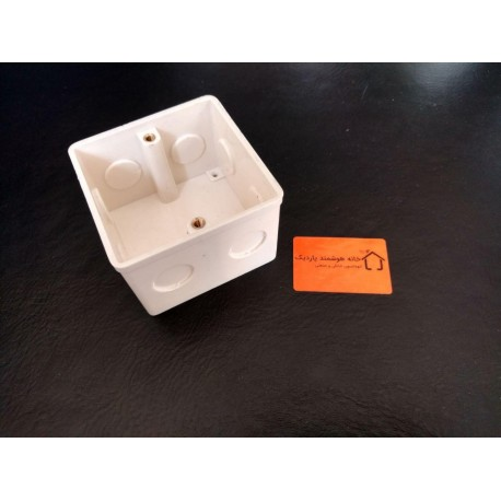 MK-JUNCTION BOX